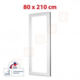 Plastové balkónové dveře 80 x 210 cm, otevíravé i sklopné, levé